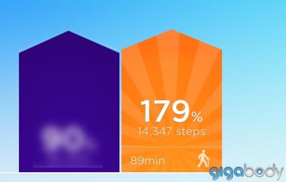 Jawbone Step Goal